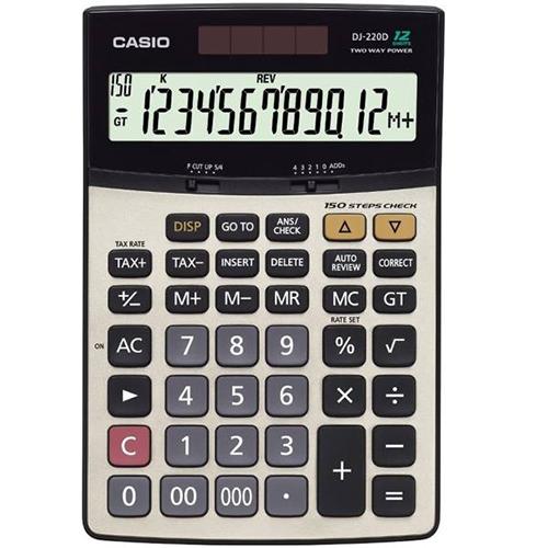 نمایندگی ماشین حساب – نمايندگی تعمیرات ماشین حساب – نمايندگی مركزی ماشین حساب